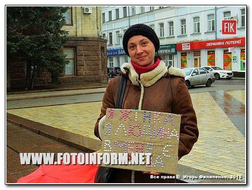 Вчера, 3 марта, на центральной площади Кировограда состоялся акция секс - работников.