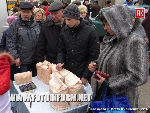 Сегодня на пл. Богдана Хмельницкого состоялась предпраздничная ярмарка.