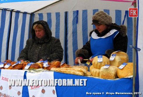 Сегодня в центре Кировограда проходит предпраздничная ярмарка.