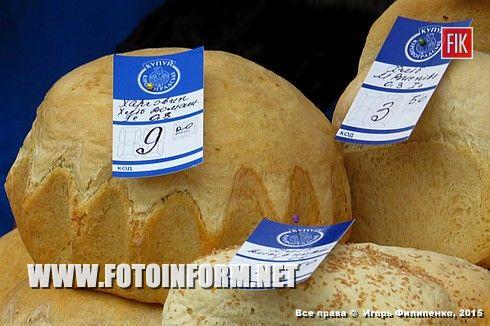 Кировоградцы были шокированы ценой хлеба на ярмарке