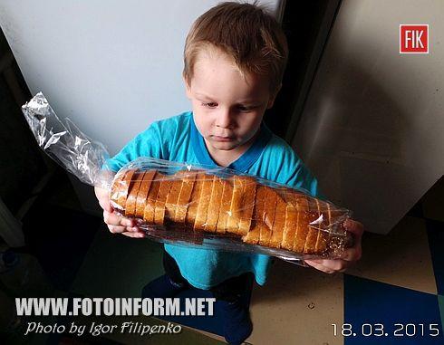 Сегодня многие кировоградцы снова огорчены новым подорожанием хлеба.