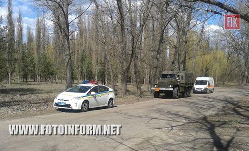 У Кіровограді знешкоджено 100-кг авіабомбу (ФОТО)
