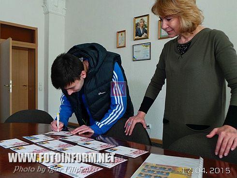 Сегодня, 17 апреля, кировоградец Антон Никитин был немножко шокирован подарком в день своего совершеннолетия.