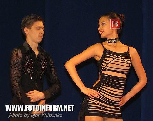 Кировограде отметили праздник мастеров танца (фоторепортаж)