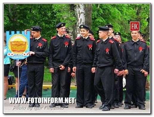 В Кировограде патриотическое утро (фоторепортаж), фото Игоря Филипенко, Ковалевский парк