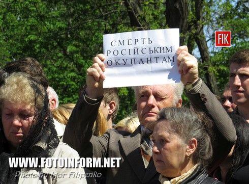Сегодня, 8 мая, в Кировограде, на территории мемориального комплекса «Крепостные Валы» состоялось открытие Аллеи памяти погибших в зоне боевых действий военнослужащих, участвовавших в АТО.
