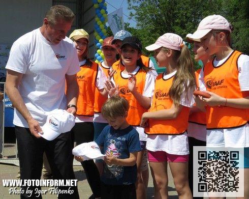 Кіровоград святкував разом із Сергієм Бубкою, фото Ігора Філіпенка, Світовий легкоатлетичний день