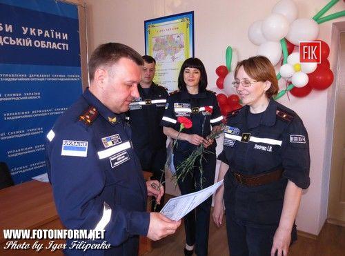 Сегодня, 5 июня, журналистов нашего города с наступающим профессиональным праздником поздравили сотрудники Управления ГСЧС Украины в Кировоградской области.