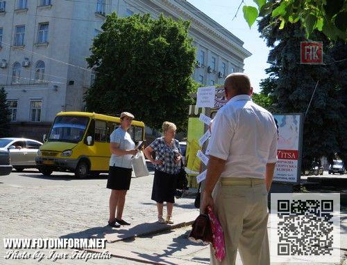 Сегодня, 9 июня, в центре Кировограда была установлена виселица