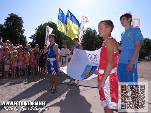 Сегодня, 11 июня, в Кировограде состоялся торжественная церемония «Праздник олимпийского флага», посвященная открытию I Европейских Игр 2015 года в Баку.