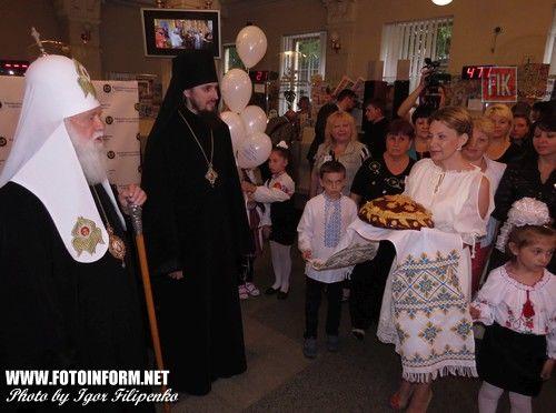 Сьогодні, 19 червня, до Центрального відделння Укрпошти у Кіровограді завітав Святійший Патріарх Київський і всієї Руси-України Філарет.