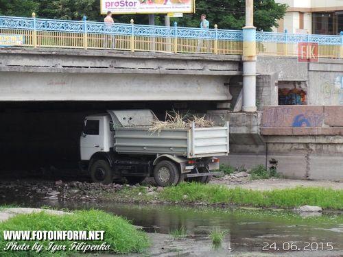 Сегодня, 24 июня, в центре Кировограда коммунальные службы города наводили порядок на набережной. С помощью техники коммунальшики чистили русло Ингула от различного мусора .