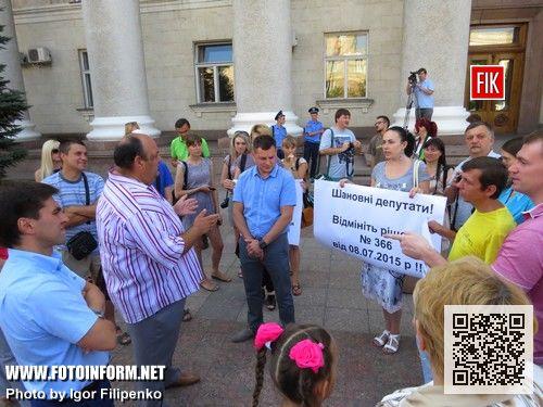 Сьогодні, 11 серпня, на площі перед міською радою батьки учнів ЗОСШ №29, організували акцію протесту проти відкриття по сусідству з навчальним закладом притулку для безхатченків, повідомляє сайт міськради