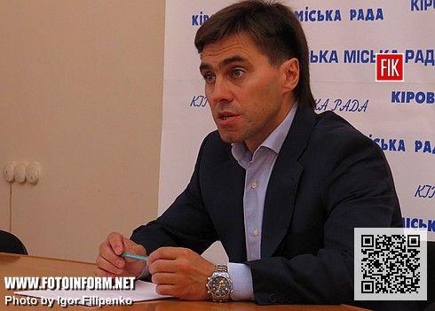 пресс-конференция заместителя городского главы Сергея Колодяжного.