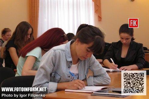 Кіровоград: План заходів до Дня Державного Прапора України та Дня Незалежності України