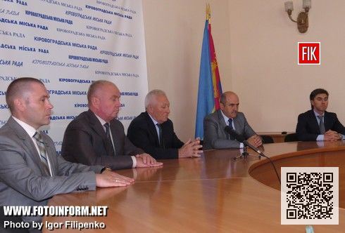 Кіровоград: у міській раді вшанували загиблих Героїв АТО