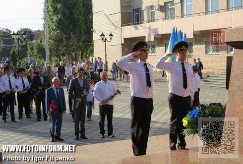 Кировоградцы празднуют День Государственного флага Украины (ФОТО)