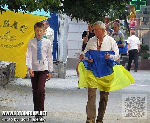 Сегодня, 24 августа, кировоградцы празднуют 24-ю годовщину Дня Независимости Украины.