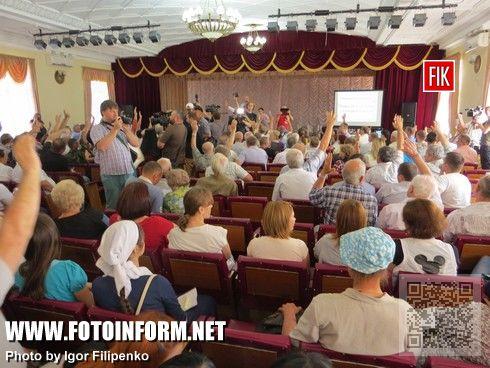 В Кировоградском городском совете состоялось общественное слушание, касаемо переименования нашего города.