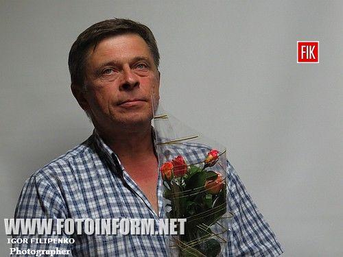 кировоградского фотожурналиста Игоря Демчука