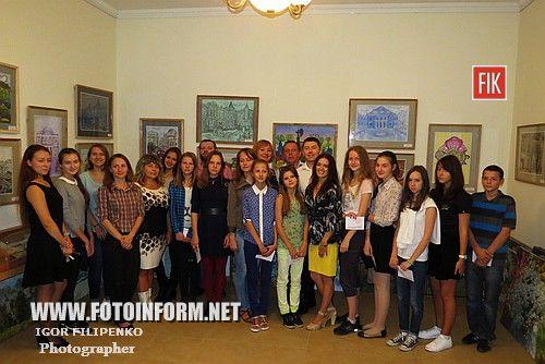 , в Кировоградской галерее «Елисаветград» подвели итоги конкурса детских рисунков «Город глазами детей»