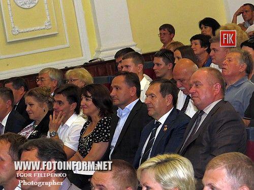 25 сентября в Кировоградской областной филармонии состоялась церемония выдвижения кандидата на должность Кировоградского городского главы Андрея Райковича.