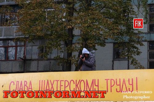 Кировоград: праздник в микрорайоне «Школьный», Олег Шрамко
