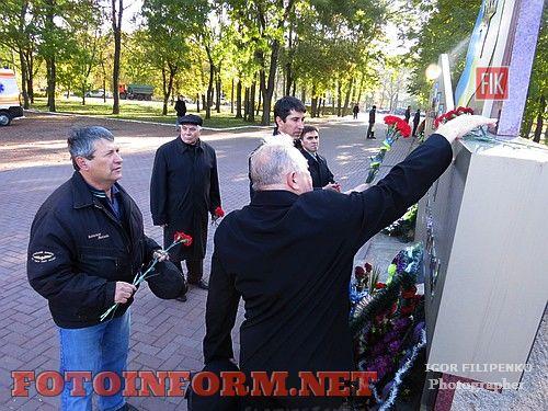 Сегодня в Кировограде отметили 71-ю годовщину освобождения Украины от немецко-фашистских захватчиков