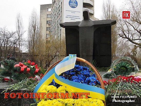 ліквідаторів-чорнобильців та усіх жертв Чорнобильської катастрофи