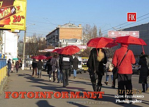 В Кировограде прошел флешмоб секс-работников