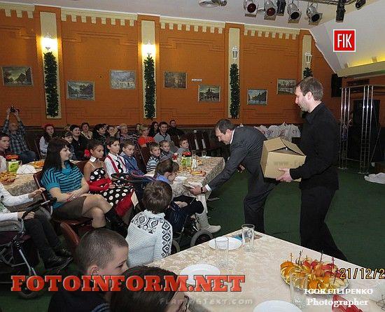 Новорічне свято для кіровоградських дітей з обмеженими можливостями відбулося у Кіровограді (ФОТО)