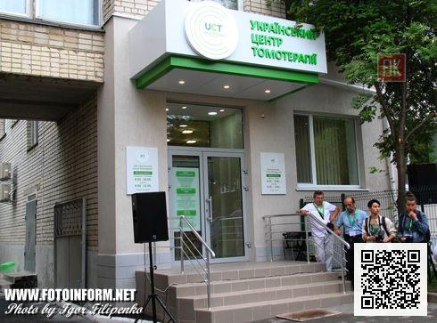 Сегодня, 17 июня, на территории Кировоградского областного онкологического диспансера состоялось торжественное открытие Украинского Центра Томотерапии., кировоград, фото Игоря Филипенко, министр здравохранения Украины