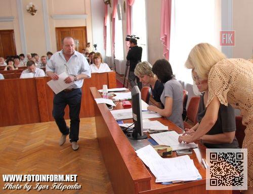 Кировоград: 50 сессия горсовета в фотографиях