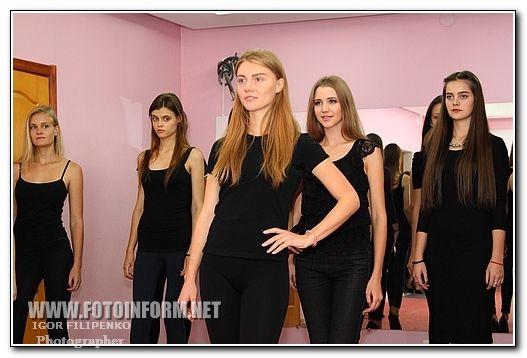 «Княгиня Кировоградщины» 2015
