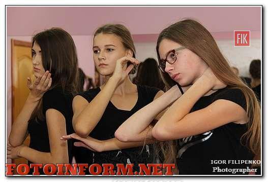 Продолжается подготовка к проведению в Кировограде Всеукраинского конкурса дизайнеров Fashion show «Мода без границ», фото Игоря Филипенко, симпатичные девушки Кировограда