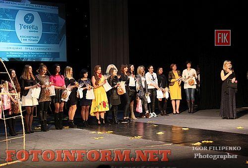 школа моделей МIX Models, под руководством Елены Рудковской, Всеукраинский конкурс дизайнеров «Мода без границ 2015