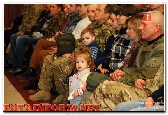 В Кировограде поздравили военных