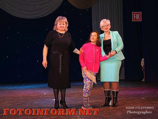 Кіровоград: діти з усього міста зібралися у філармонії