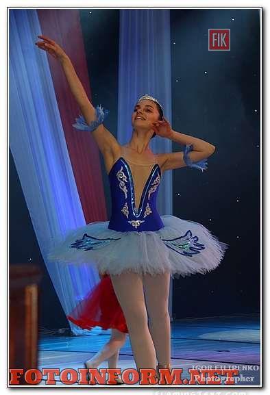 20-й годовщине со дня основания образцового хореографического ансамбля «Анюта»
