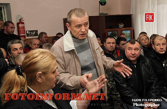 Аварійно-диспетчерська служба звернулися із відкритим листом до міського голови Андрія Райковича (фото)