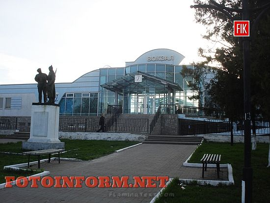 Кіровоград: 115 років тому було відкрито та станцію Олександрія