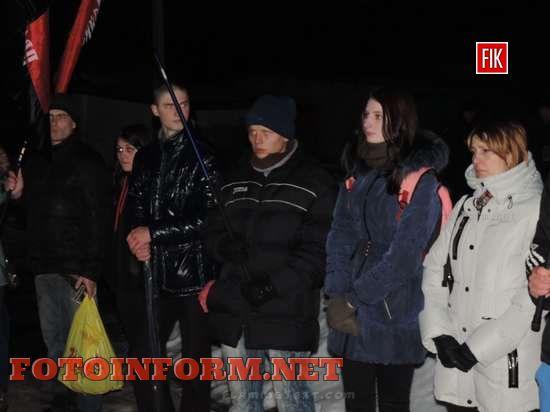 29 січня 2016 року у Кіровограді за ініціативою представників Кіровоградської обласної організації «Правий Сектор» відбулися збори на підтримку побратимів.