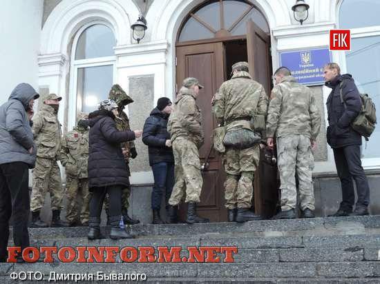 У Кіровограді «Правий Сектор» зібрався на підтримку побратимів (ФОТО)