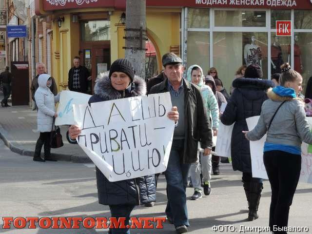 У Кіровограді мешканці гуртожитку продовжують боротися за свої права (ФОТО)
