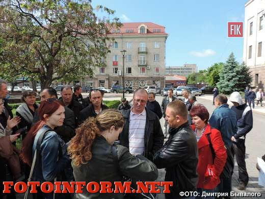 У Кіровограді мітингували за літієве родовище (фоторепортаж)