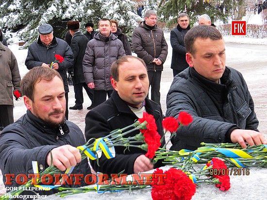 В Кировограде отметили 72-ю годовщину освобождения от гитлеровской оккупации, на мемориальном комплексе «Крепостные валы», фото Игоря Филипенко