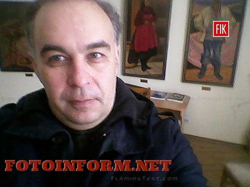 Кировоград: флешмоб селфи в разгаре