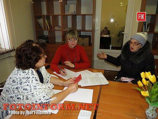 Кіровоград: у міськраді відбувся прийом Альвіни Бондаренко