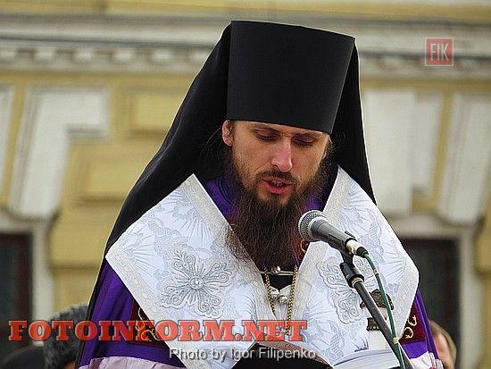 епископ Кировоградский и Голованевский Марк Украинской православной церкви Киевского патриархата