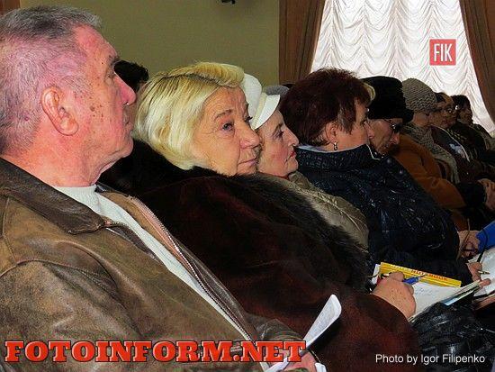 Андрій Райкович зустрівся з головами квартальних комітетів обласного центру (ФОТО)
